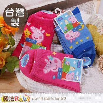 魔法Baby 女童襪 台灣製粉紅豬小妹授權正版(3雙一組)~k50229