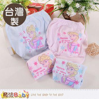 魔法Baby 女寶寶內褲(四件一組) 台灣製迪士尼冰雪奇緣正版三角包褲~k50228