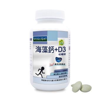 素天堂 海藻鈣+D3 咀嚼錠3瓶