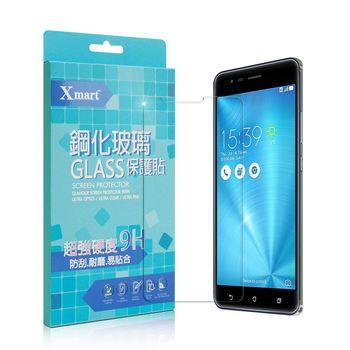 XM ASUS Zenfone 3 Zoom ZE553KL 強化0.26mm耐磨玻璃保護貼
