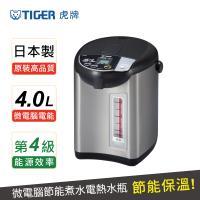 TIGER虎牌 日本製4.0L超大按鈕電熱水瓶(PDU-A40R)買就送虎牌350cc輕量彈蓋保溫杯
