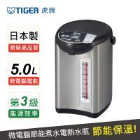 TIGER 虎牌日本製5.0L超大按鈕電熱水瓶 PDU-A50R-KX (買就送)