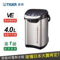 TIGER虎牌 日本製_4.0L無蒸氣VE節能省電真空熱水瓶(PIE-A40R-KX)
