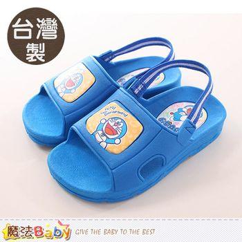 魔法Baby 兒童拖鞋 台灣製哆啦A夢授權正版~sa60656