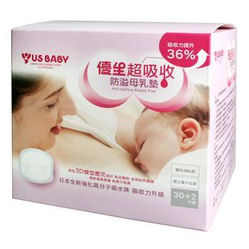 優生超吸收防溢母乳墊30+2片