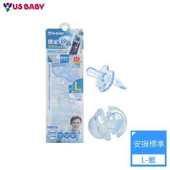 任-優生矽晶安撫奶嘴(標準L)-藍