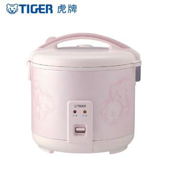 【TIGER 虎牌】傳統機械式炊飯電子鍋6人份(JNP-1000)