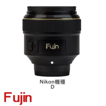 Fujin-D 風塵單眼相機除塵氣 For Nikon