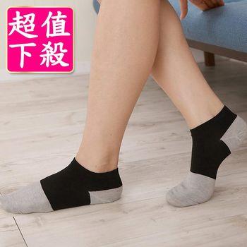 【源之氣】竹炭船型襪/超值下殺 12雙組 RM-30011
