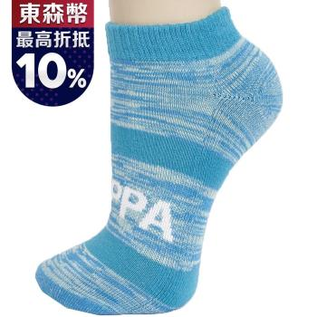 KAPPA 時尚女休閒運動踝襪(毛巾底)亮桃紅 淺草綠 珊瑚藍 4雙