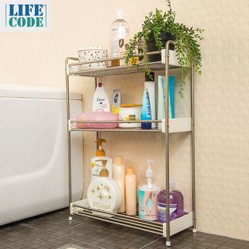 【LIFECODE】 廚衛不鏽鋼三層收納架-寬55cm