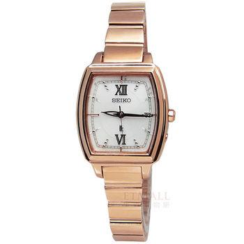 SEIKO LUKIA太陽能酒桶型腕錶-玫瑰金1B22-0BG0K