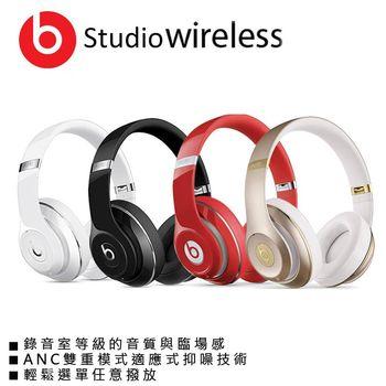 Beats Studio Wireless耳罩式藍牙耳機