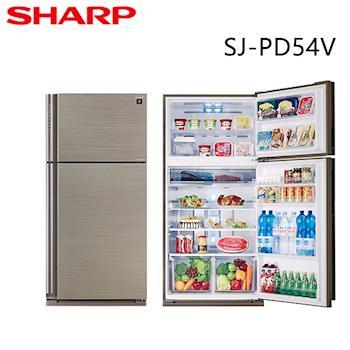 SHARP夏普541L變頻雙門冰箱SJ-PD54V