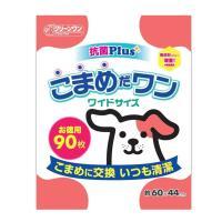 【Clean One】高吸收力+抗菌效果加量尿布寬型 60*44cm 90入
