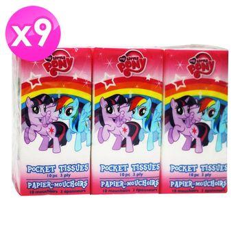 My Little Pony紙手帕6包(10張/包) 9入組