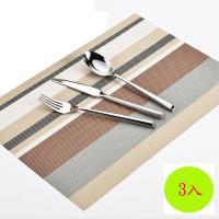 PUSH!餐具用品 西餐墊防滑餐墊餐桌墊子杯墊條紋款3入E80
