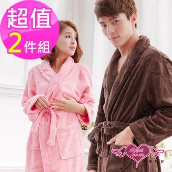 【多件組-天使霓裳】保暖素色珊瑚絨睡袍(多色 2件一組) AB1293 AB1294 AB11911