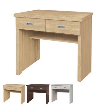 Bernice-伊諾2.6尺書桌/工作桌(三色可選)