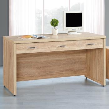 Bernice-安德魯5.1尺書桌/工作桌