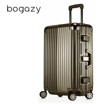 【Bogazy】魔幻夢境 29吋鋁框PC鏡面行李箱(摩卡棕)
