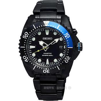 SEIKO 精工 / 5M82-0AF0B / KINETIC百年精華超強防水紀念手錶 黑色 42mm