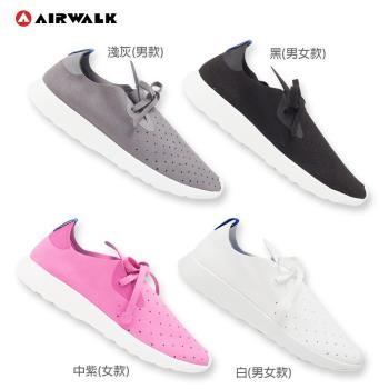【美國 AIRWALK】簡約洞洞透氣休閒鞋-男女款-共四色