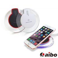 aibo TX-Q4 Qi 智慧型手機專用 水晶碟無線充電板