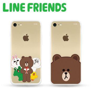 LINE FRIENDS iPhone 7透明霧面硬式保護殼
