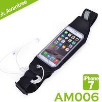 Avantree 運動型iPhone 6s/7彈性手機腰包(AM006)