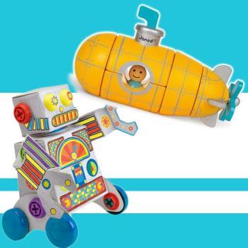 【ALEX】小小工程師機器人+【Janod】磁性拼裝積木潛水艇 (193R/J05219)