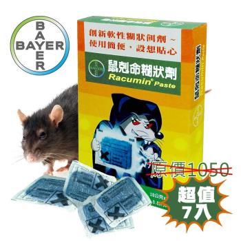 拜耳鼠剋命糊狀劑 (100g) 7入裝