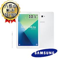 三星Sansung Galaxy Tab A 10.1 with S Pen (2016) P580 Wi-Fi版 八核心 平板電腦