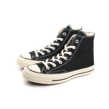 CONVERSE ALL STAR 70 帆布鞋 黑色 男女鞋 no281