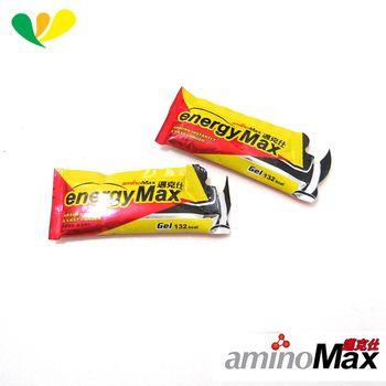 aminoMax邁克仕 energyMax gel持久型長效能量包(10包) A060