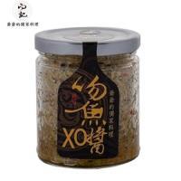 向記-吻魚XO醬(大辣/小辣/不辣)200g