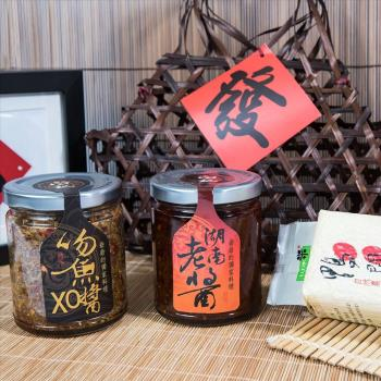 【向記】竹籃發發發三入禮盒(吻魚XO醬、湖南老醬、鴨間稻)