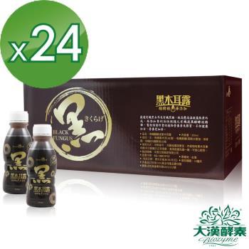 大漢酵素 有機黑糖黑木耳露350ml *24瓶