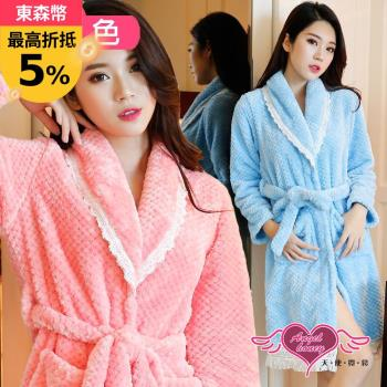天使霓裳 保暖睡袍 戀戀米亞 柔軟珊瑚絨一件式綁帶連身睡衣(共兩色F) NA161214