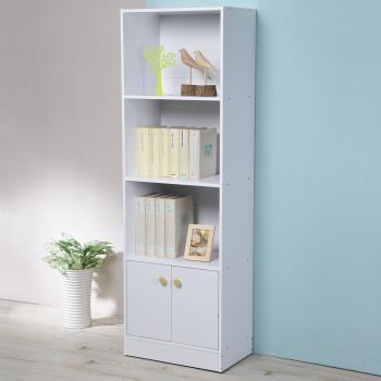 《Homelike》日式二門四層書櫃