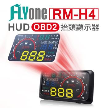 FLYone RM-H4 HUD OBD2 抬頭顯示器