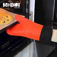 SHCJ生活采家 加長型雙層防燙矽膠隔熱手套