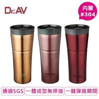 【Dr.AV】咖啡專用保溫魔法 保溫杯(CM-580)-顏色任選