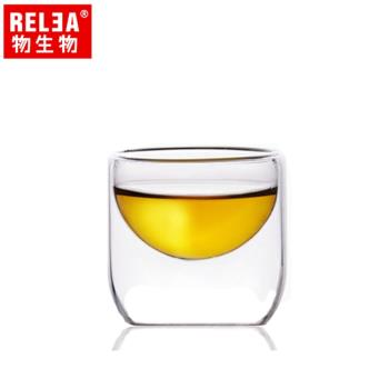 香港RELEA物生物 30ml雙層品茗杯(半圓造型)