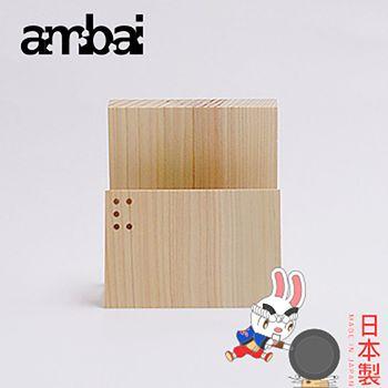 日本ambai 鍋蓋立架-小泉誠 日本製 52227