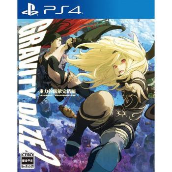 PS4 遊戲 重力異想世界2-中文版