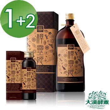 【 大漢酵素】樟靈姬蔬果植物醱酵液(1000mlx1+60mlx2)