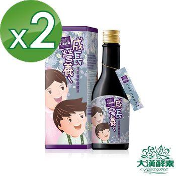 【大漢酵素】成長營養蔬果植物醱酵液(300mlx2瓶)
