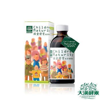 【大漢酵素】孩童發育精華醱酵液(250ml/瓶)