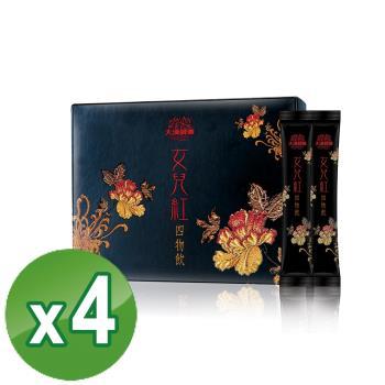 【大漢酵素】女兒紅四物飲(7入x4盒,共28包)